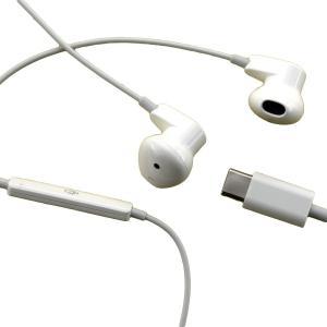USB Type-C イヤホン マイク・ボリューム調節コントローラー ホワイト ブラック 1.2メー...