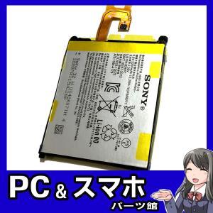 SONY XPERIA Z2 内蔵バッテリー