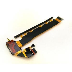 SONY Xperia Z4 ドックコネクター 電源ボタン ボリューム カメラボタン エクスぺリア ...