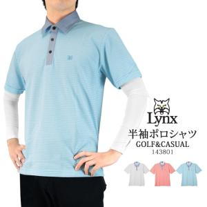 Lynx リンクス ポロシャツ メンズ ゴルフウェア 半袖 ゴルフウエア ハーフジップ ゴルフ ボーダー スポーツウェア カジュアルウェア 送料無料 lx143801|planet-c