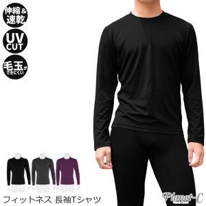 ■品番:pc-1205 ■品名:フィットネスTシャツ  ランニング フィットネス をはじめ、さまざま...