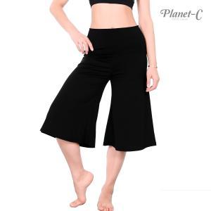 ■品番: pc-209 ■品名: フィットネス ガウチョ パンツ 伸縮のある素材なので体の動きを妨げ...