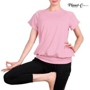 ヨガウェア レディース トップス 半袖 Tシャツ かわいい おしゃれ 裾はめくれにくい仕様 人気 フィットネス ダンス ヨガウエア 吸汗速乾 Planet-C pc-232