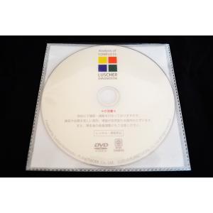 コンフリクトアナリシス講座収録DVD|planet-co-ltd