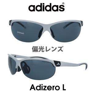 【正規品】Adidas(アディダス) サングラス Adizero L アディゼロ A170-01-6...