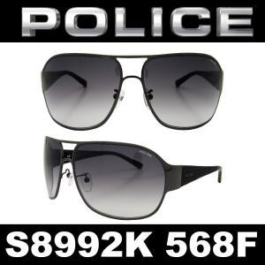 グローバル 人気モデル ポリス モデル ティアドロップ POLICE ドライブ UVカット メンズ サングラス 【国内正規品】 (ポリス) S8992K 531X
