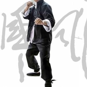 チャイナ 服 カンフー 服 上下3点セット 太極拳 ウェア カンフー 衣装 表演服 武術 演出服 練習用 中華風 太極拳服