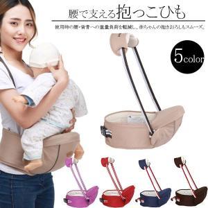 ベビースリング ヒップシート単体 赤ちゃん 抱っこ紐 抱っこひも ウエストポーチタイプ 腰ベルト 子...