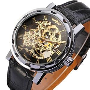 当店1年保証 スチームパンクGuTe Classic Steampunk Bling Mechanical Wristwatch Hand-wind Skeleton Golden Black Unisex|planetdream