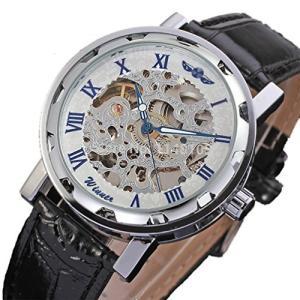 当店1年保証 スチームパンクGuTe Classic Steampunk Bling Mechanical Wristwatch See Through Skeleton Automatic Blue Han|planetdream