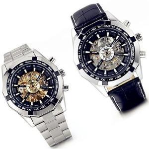 当店1年保証 スチームパンクLancardo Skeleton Style Dial Automatic Steampunk Mechanical Mens Boys Wrist Watches (Pack|planetdream