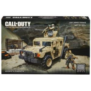 メガブロックMega Bloks Call of Duty Light Armor Firebase, Model 06817, 514 Piece|planetdream