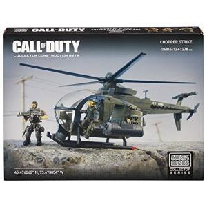 メガブロックMega Bloks Call of Duty Chopper Strike, Model 06816, 278 Piece (Discontinued by manufacturer)|planetdream