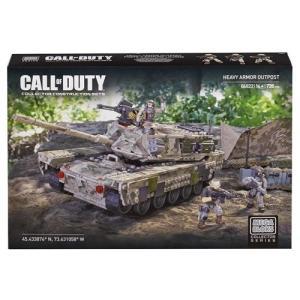 メガブロックMega Bloks Call of Duty Heavy Armor Outpost|planetdream