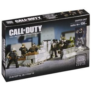 メガブロックMega Construx Call of Duty Sniper Unit|planetdream