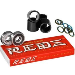 ベアリングBones Super Reds Bearings, 8 Pack set With FREE Bones Spacers & Speed Washers|planetdream
