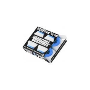 ブッシュBones Wheels Hardcore White / Blue Skateboard Bushings - Includes 4 Pieces - Soft|planetdream