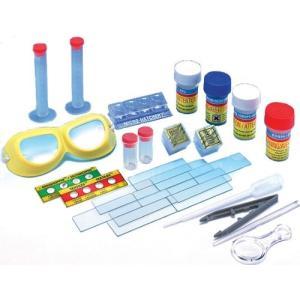 エレンコEdu-Toys  Slide Making Kit|planetdream