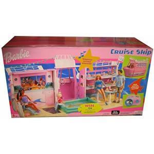1/6ドールBarbie CRUISE SHIP Playset w Child Size CAMERA Activates Tropical SOUNDS! (2002)|planetdream