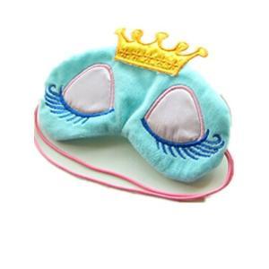 ヨガhelen ou @ tx Super Sweet Cute Princess Style Kawaii Crown Style and Long Cilia Eye Mask Eyes Cover for Sleep Rest or Taking