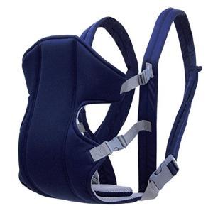チャイルドバックパックSealive Infant Baby Carrier Sling Wrap Rider Infant Comfort Backpack Children Gear,Front 2 Back C planetdream