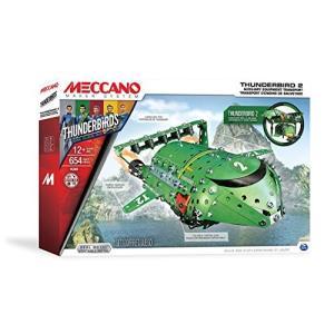 メカノMeccano - Thunderbirds 2 /toys|planetdream