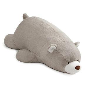 ガンドGUND Snuffles Laying Down Teddy Bear Stuffed Animal Plush, Gray, 27