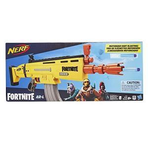 ナーフNERF E6158EU4 AR-L Motorized Toy Blaster, 20 Official Fortnite Elite Darts, Flip Up Sights-for Youth, Teens, Adults, Mult|planetdream
