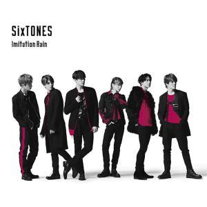 Imitation Rain / D.D. (SixTONES仕様) (with Snow Man盤) (CD+DVD-B)  [CD] SixTONES vs Snow Man