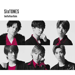 Imitation Rain / D.D. (SixTONES仕様) (初回盤) (CD+DVD-A) [CD] SixTONES vs Snow Man