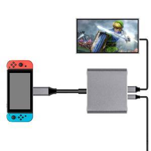 Nintendo Switch Type-C to HDMI変換アダプタ 3in1 ニンテンドー ス...