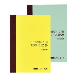 ほぼ日手帳 2020 手帳本体 オリジナルavec(A6サイズ/分冊版) 前期+後期セット 2020...