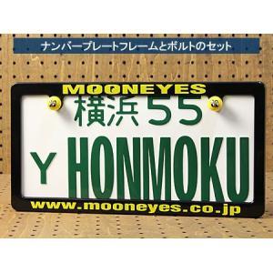 ナンバーフレーム ナンバープレート フレーム ボルト セット 送料無料 ムーンアイズ スリム ブラック MOONEYES イエロー アイボール_BF-001-MON planfirst