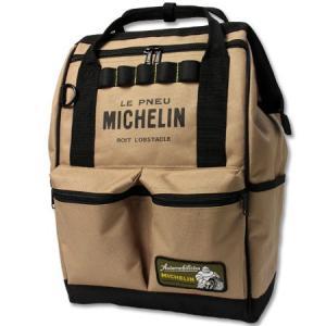 ミシュラン リュック ショルダーバッグ ハンドバッグ ボックス 4WAY MICHELIN ブラウン_BG-230455-M2S|planfirst