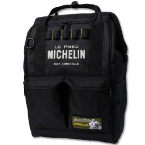 ミシュラン リュック ショルダーバッグ ハンドバッグ ボックス 4WAY MICHELIN ブラック_BG-230448-M2S|planfirst