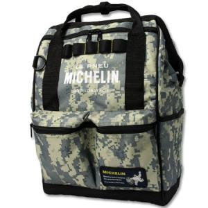 ミシュラン リュック ショルダーバッグ ハンドバッグ ボックス 4WAY MICHELIN デジタルカモ_BG-230813-M2S|planfirst