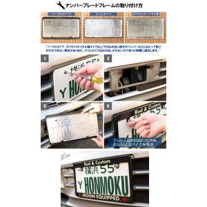 ナンバーフレーム ナンバープレート フレーム ムーンアイズ(MOONEYES) スリム ブラック MOONEYES イエロー_NF-MG060BKMO-MON|planfirst|04