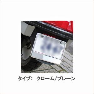 ナンバーフレーム ナンバープレート フレーム バイク用(原付50-125cc) ムーンアイズ MOONEYES ブラック Custom Cycle Shop メール便OK_NF-MG130GCBKMCS-MON|planfirst|03