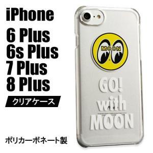ムーンアイズ iPhone ケース iPhone8 Plus...