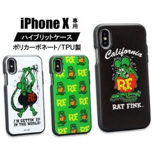 ラットフィンク iPhone ケース iPhoneX カバー スマホケース ジャケット キャラクター アメリカ モンスター RATFINK イーフィット メール便OK_SA-RAF517-MON|planfirst