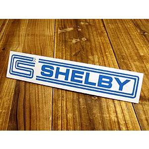 ステッカー 車 シェルビー アメリカン おしゃれ バイク ヘルメット かっこいい 復刻 SHELBY ロングスクエア サイズS メール便OK_SC-DZ070-MON|planfirst