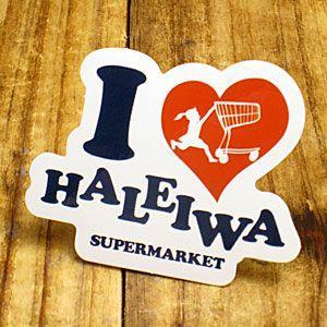 ステッカー ハワイアン 車 アメリカン おしゃれ バイク ヘルメット かっこいい ハレイワスーパーマーケット アイラブ メール便OK_SC-HSM003-SXW|planfirst
