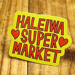 ステッカー ハワイアン 車 アメリカン おしゃれ バイク ヘルメット かっこいい ハレイワスーパーマーケット イエロー メール便OK_SC-HSM004-SXW|planfirst
