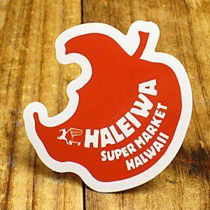 ステッカー ハワイアン 車 アメリカン おしゃれ バイク ヘルメット かっこいい ハレイワスーパーマーケット リンゴ メール便OK_SC-HSM007-SXW|planfirst