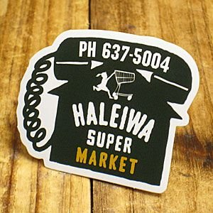 ステッカー ハワイアン 車 アメリカン おしゃれ バイク ヘルメット かっこいい ハレイワスーパーマーケット 電話 メール便OK_SC-HSM010-SXW|planfirst