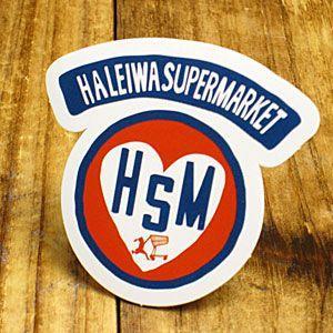 ステッカー ハワイアン 車 アメリカン おしゃれ バイク ヘルメット かっこいい ハレイワスーパーマーケット HSM メール便OK_SC-HSM012-SXW|planfirst