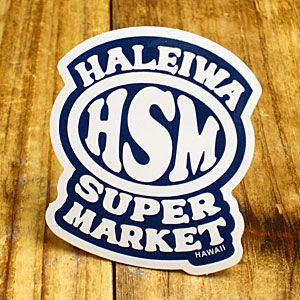 ステッカー ハワイアン 車 アメリカン おしゃれ バイク ヘルメット かっこいい ハレイワスーパーマーケット HSM メール便OK_SC-HSM013-SXW|planfirst