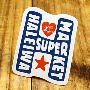 ステッカー ハワイアン 車 アメリカン おしゃれ バイク ヘルメット かっこいい ハレイワスーパーマーケット H メール便OK_SC-HSM015-SXW|planfirst