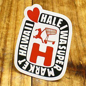ステッカー ハワイアン 車 アメリカン おしゃれ バイク ヘルメット かっこいい ハレイワスーパーマーケット H メール便OK_SC-HSM016-SXW|planfirst