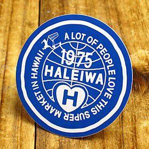 ステッカー ハワイアン 車 アメリカン おしゃれ バイク ヘルメット かっこいい ハレイワスーパーマーケット 1975 メール便OK_SC-HSM019-SXW|planfirst